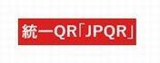 統一QR JPQR