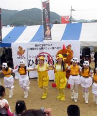 ひねキングダンス