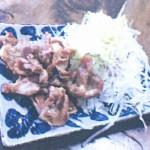 ハラミ(塩・タレ・ポン酢)