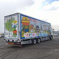 橋本市PRトラック