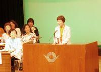橋本商工会議所女性会会長挨拶