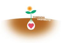 YUMENOKIロゴマーク