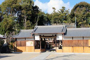 相賀八幡神社