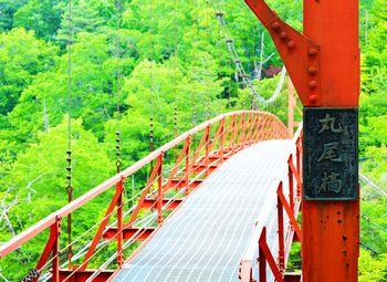 赤い架け橋(丸尾橋)