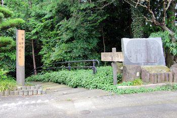 飛び越え石への入口階段と万葉歌碑